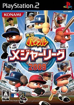 game_pawameja2009_1