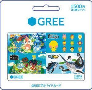 item_gree_1