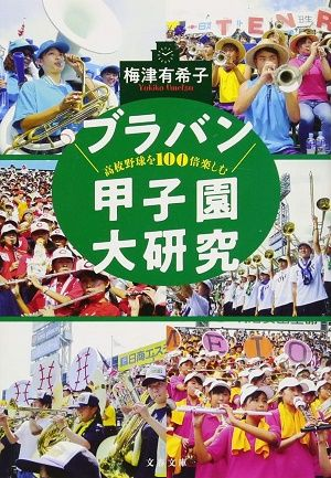 book_buraban_1