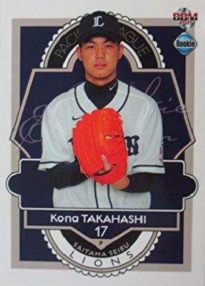 L_017_takahashik_1