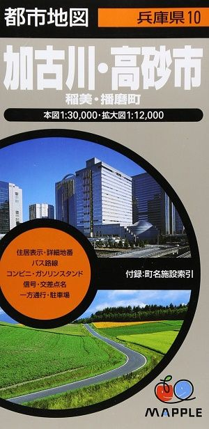 book_kakogawa_1