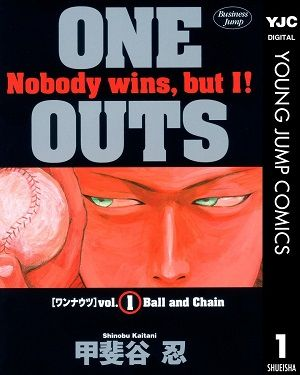 book_oneouts_1