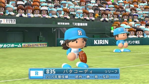 バタコさんは野球に出たら活躍する←間違いない