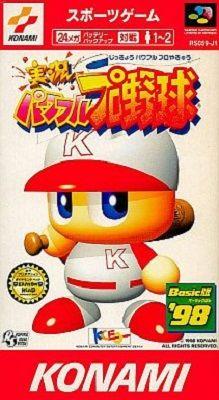 game_pawapuro98_1