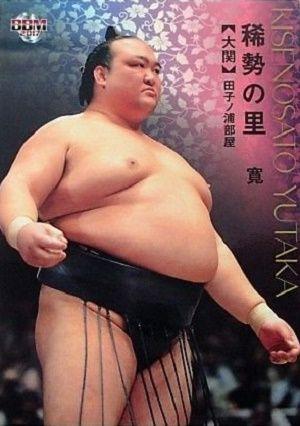 item_kisenosato_1