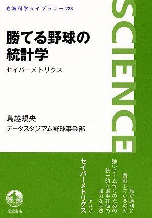 book_seiba_1