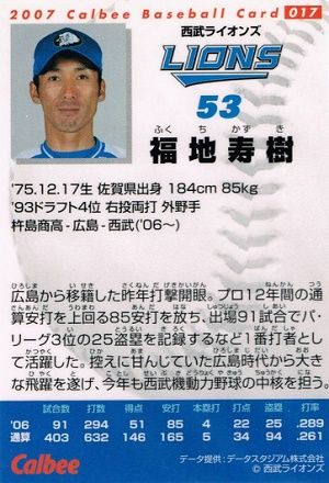 L_053_fukuchi_1