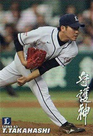 L_043_takahashi_5 引用元: 【悲報】 高橋朋己さん、もうまにあわんもよう1: