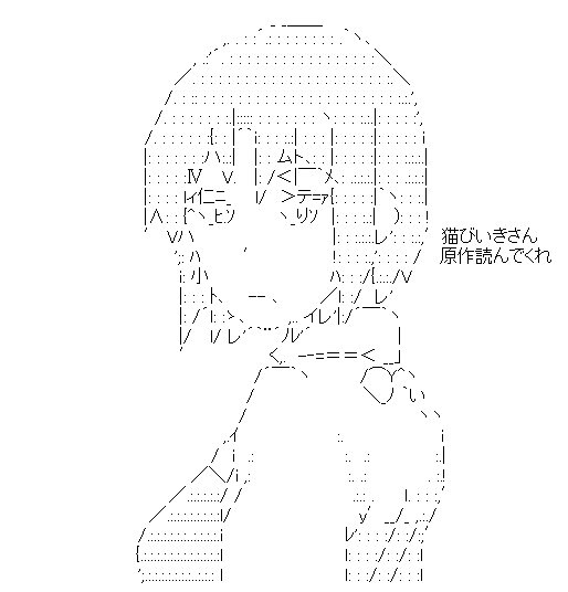 AAの画像化(405)