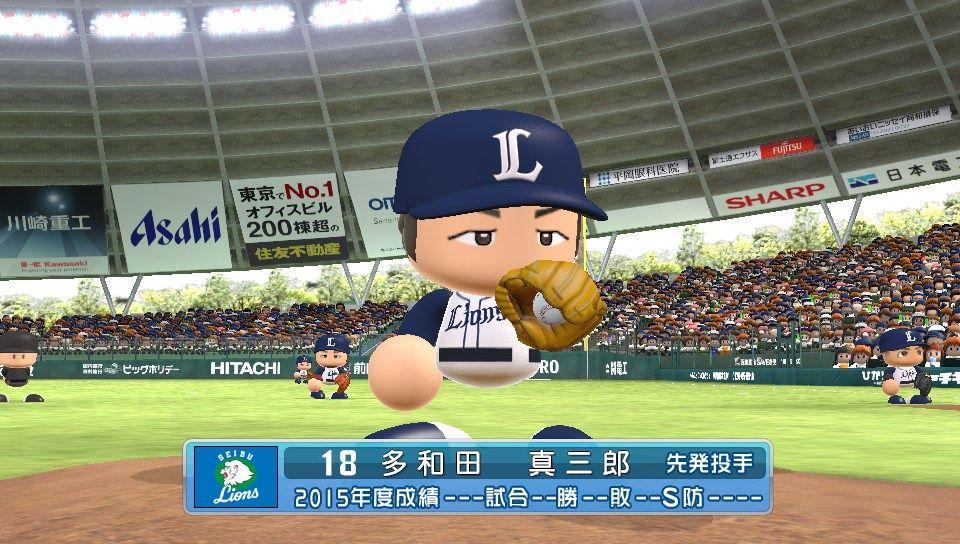 多和田真三郎の画像 p1_18
