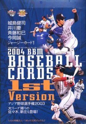 bbm_2004_1