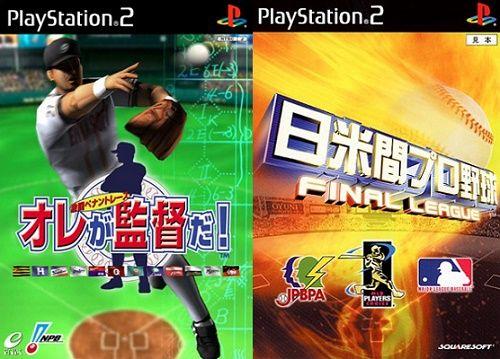 game_oregakantoku_nitibeikan_1