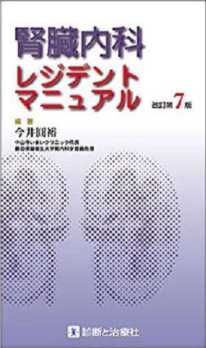 book_jinzou_1