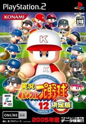 game_pawapuro12k_1