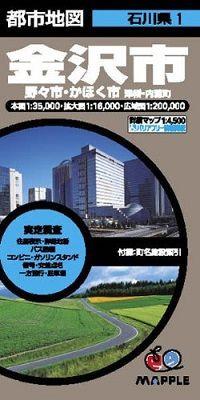 book_kanazawa_1