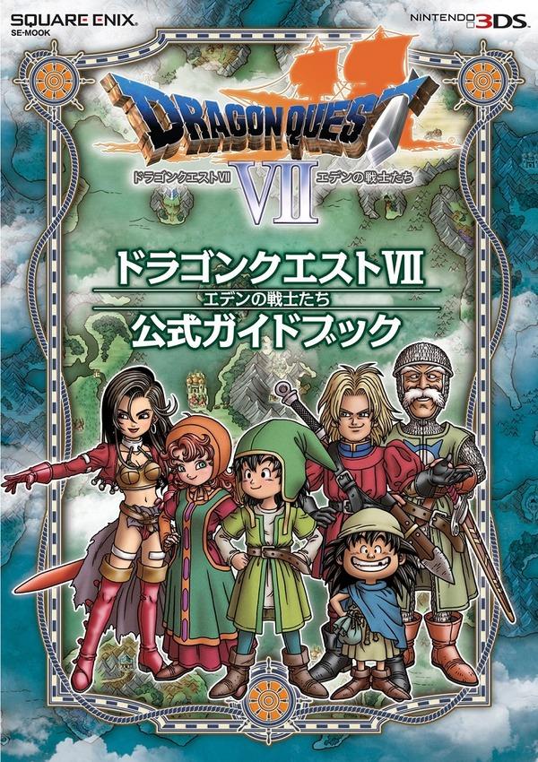 book_dorakue7_1