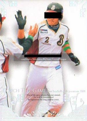 De_002_uchikawa_2_error