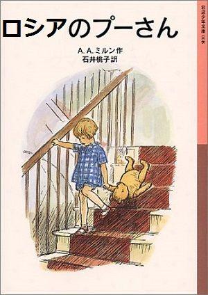book_kumanopu_ro_1