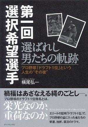 book_dorafuto1_1