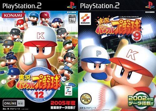 game_pawapuro12_pawapuro_9_1