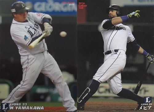 L_033_yamakawa_L_099_1