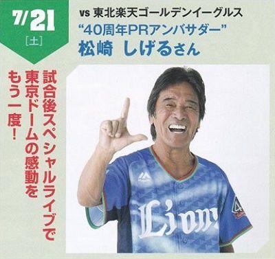 L_000_matsuzaki_1