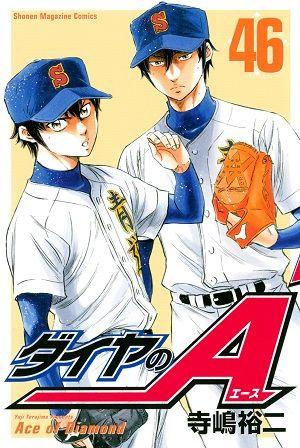 book_daiyanoa_46