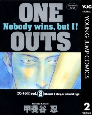 book_oneouts_2