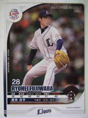 L_028_fujiwara_1