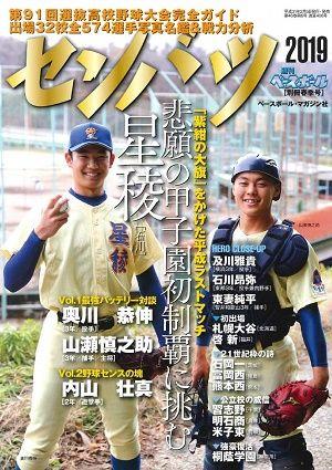 book_okugawa_1