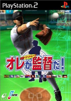 game_orekantoku_1