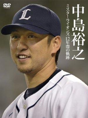 L_003_nakajima_10