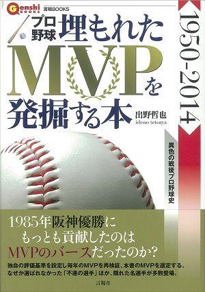 book_mvp_1