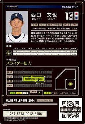 L_013_nishiguchi_20