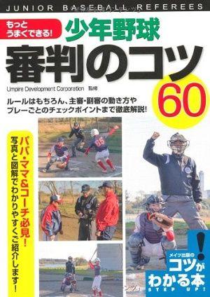 book_shinpan_3