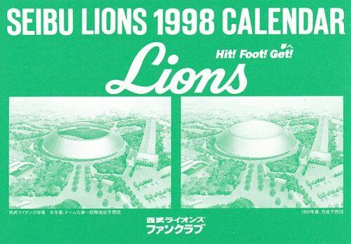L_000_lions1998_1