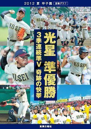 book_kousei_1