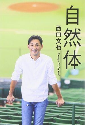 book_nisiguchi_1