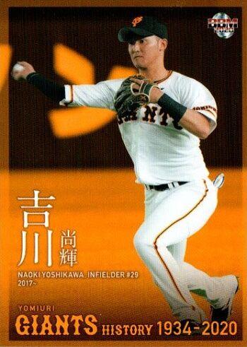 G_029_yoshikawa_1
