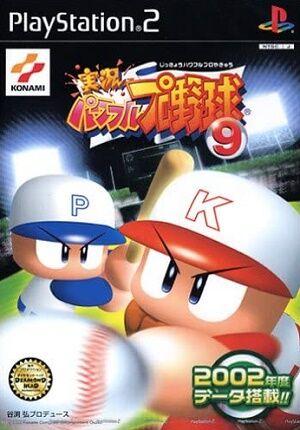 game_pawapuro9_1