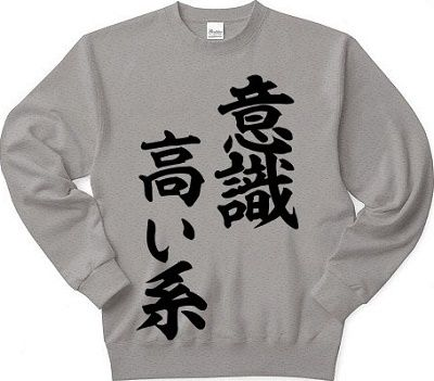 item_ishiki_1