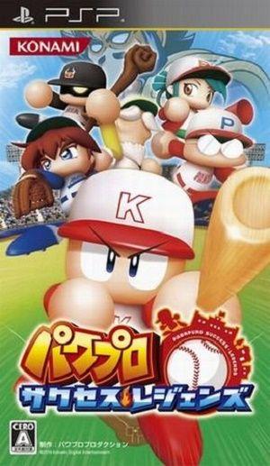 game_pawapurosakuseu_1