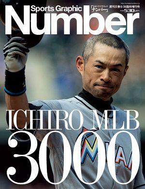 book_ichiro_11