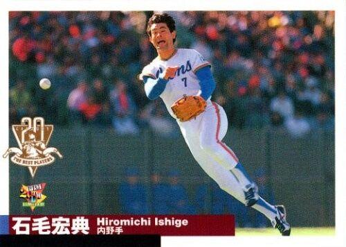 L_007_ishige_1
