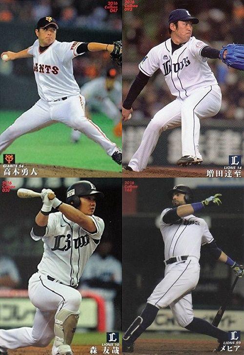 L_020_takagihayato_L_014_L_010_L_099_1