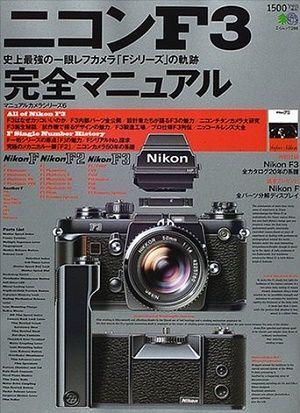 Nikon「どうすりゃいいんだ・・・」