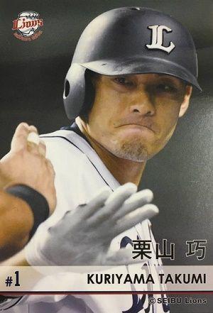 L_001_kuriyama_60