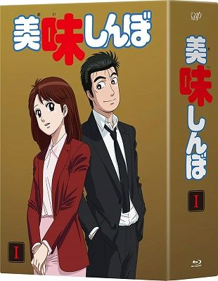 dvd_oishinbo_1