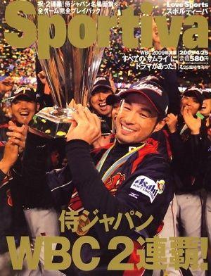book_wbc2009_1