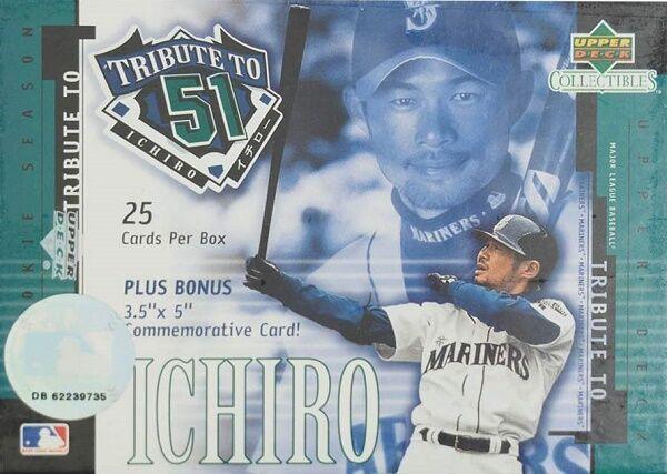 major_ichiro_5